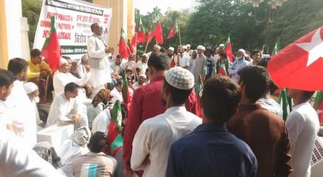 असम के एन.आर.सी मुद्दे को लेकर लखनऊ में किया गया ज़बरदस्त विरोध प्रदर्शन।