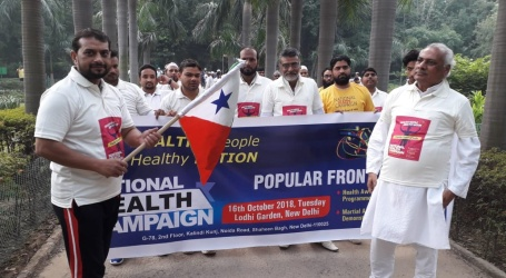 """नई दिल्ली -पॉपुलर फ्रंट ऑफ इंडिया के तरफ से राष्ट्रीय स्तर पर चलाये जा रहे  स्वास्थ्य अभियान """"हैल्थी पीपल्स, हैल्थी नेशन"""""""