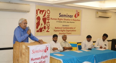 एनसीएचआरओ का जयपुर में सेमीनार सम्पन्न