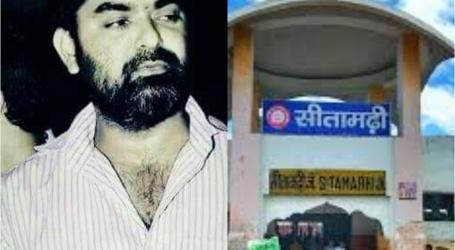 सीतामढ़ी दंगा:लाश पर सियासी मसीहा खड़ा करने की कोशिश