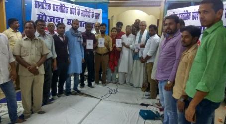 मनावाधिकार संगठन NCHRO ने की लखनऊ में तथ्यात्मक रिपोर्ट जारी