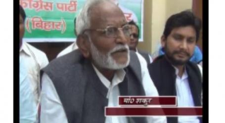 तारिक़ अनवर के इस्तीफे के बाद NCP के वरिष्ट नेता सह पूर्व विधायक मोहम्मद सकुर ने संभाली एनसीपी की कमान,लोकसभा चुनाव में तारिक़ को देंगे चुनौती