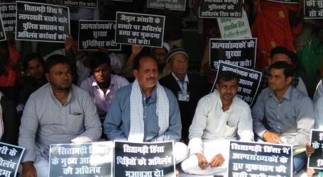 सीतामढ़ी दंगा:जैनुल का कातिल 24 घंटे मे अरेस्ट नहीं हुआ तो सी० मुख्यालय पर करेंगे अनिश्चितकालीन अंशन,पटना DM को ज्ञापन सौंप दिया अल्टीमेटम