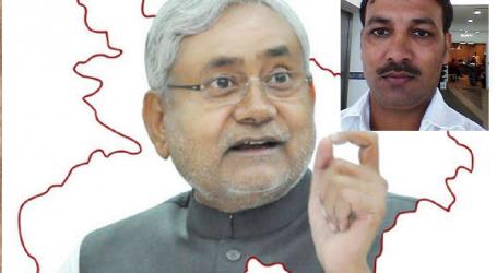 माननीय मुख्यमंत्री बिहार के नाम खुला पत्र