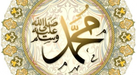 Prophet Muhammad (SAW): A Perfect Embodiment of Mercy and an Expression of Love