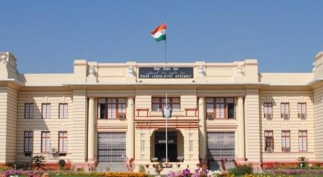 बिहार विधानसभा में विपक्ष का जोरदार हंगामा,सदन की कार्यवाही 2 बजे तक के लिए स्थगित