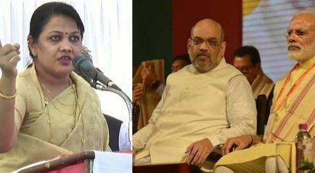 भाजपा की महिला नेता खोली पार्टी की पोल..कहा-भाजपा के बड़े नेताओं को औरत चाहिए