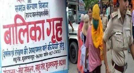 मुजफ्फरपुर बालिका गृह कांड:सुप्रीम कोर्ट ने CBI के हवाले किए सभी 17 केस,सरकार को लगाई फटकार