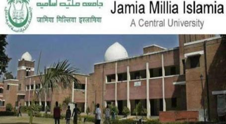 जामिया मिलिया इस्लामिया को मिलेगा जल्द वाईस चान्सलर,देखिये किसका आ रहा है नाम