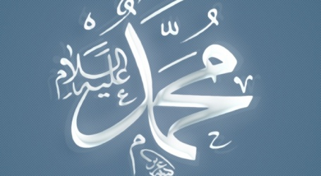 Prophet Muhammad (SAW): The Venerated One