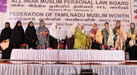 Women's Wing AIMPL Board in coordination with Federation of Tamilnadu Muslim Women,Organised GRAND WOMEN'S CONFERENCE IN CHENNAI.