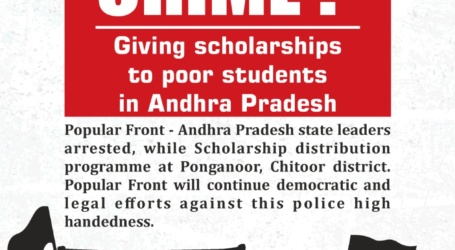 Popular Front condemns Andhra Police abuse at minority educational event