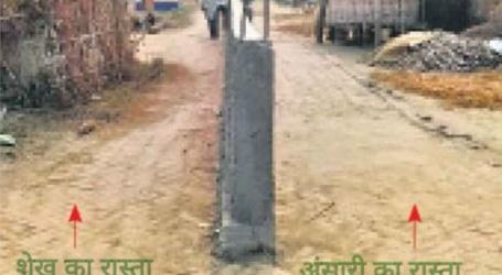 मुजफ्फरपुर में एक ही धर्म के दो जात के बिच मे नफरत की दिवार,एक हिस्से में चलेंगे शेख तो दूसरे मे अंसारी