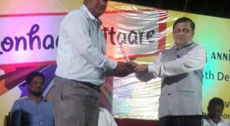 Jamat-E-Islami Felicitates Goan Muslim Journalists
