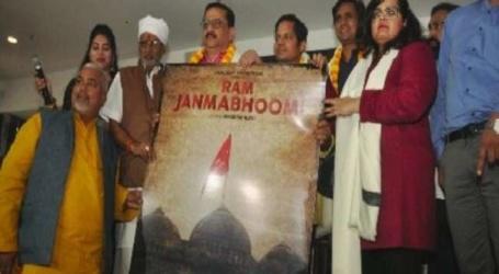 बड़ी खबर-वसीम रिज़वी की भड़काऊ फिल्म रामजन्म भूमि पर हाईकोर्ट ने लगाया बैन