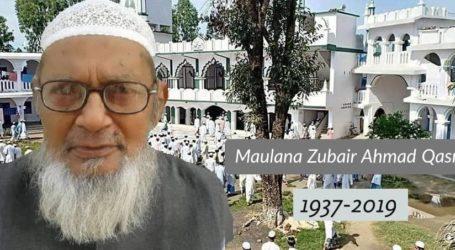 Renowned Jurist Maulana Zubair Ahmad Qasmi passed away,last rite after Asr