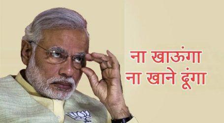 """""""Na Khaunga…. Na Khaane Dunga"""", Narendra Modi (circa 2014) ——"""