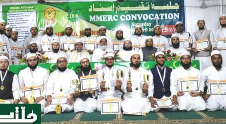 MMERC Mumbai Conferred English Diploma Certificate to Madrasa Graduates