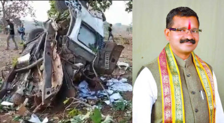 BJP MLA ​Bheema Mandavi​, 4 security personnel killed in Maoist terror attack