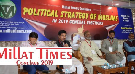 Muslims at the Crossroad: Strategy for 2019 General election