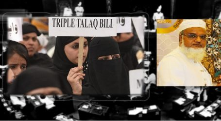 Clip of the Anti Talaq Bill passed by Lok Sabha for the Second Time