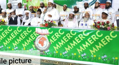 MMERC to Organise a Three-Day International Seminar on Silver Jubilee Occasion in October in Delhi