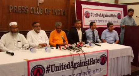 Toll free number 1800-3133-60000 launched against Mob lynching and other hate crimes