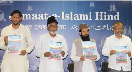 Adhere to Constitution,check commercialization of education:Jamaat-e-Islami Hind's suggestions to HRD Ministry on NEP