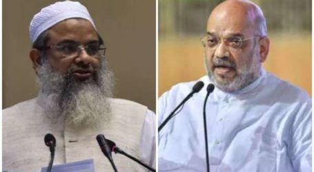 Delegation of Jamiat Ulama-i-Hind and other Muslim organizations meets with Home Minister Amit Shah