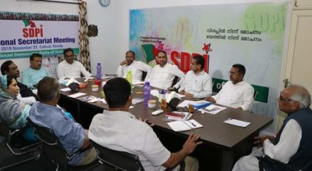 SDPI Will File Review Petition and Organize Various Protests Demanding Justice to Babri Masjid