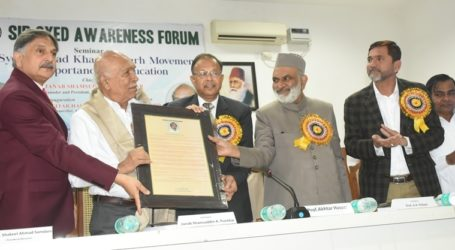 Mohsin E Millat Award conferred on Shamsuddin Abdullah Punekar For His Services To The Nation