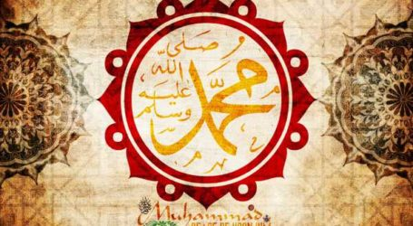 Prophet Muhammad(SAW): The Ultimate Model for Humanity