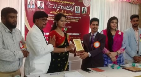 Goa-Women's Literary  Contributions highlighted in Urdu Seminar