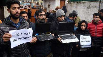 SMS and 2G services now has been restored in Jammu and Kashmir