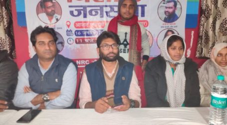 Activists In Araria District Call For Civil Disobedience Nationwide To Protest Against CAA, NRC And NPR