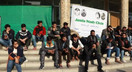 Jamia Millia Islamia students laid the foundation of 'Jamia Study Circle'