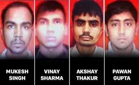 The Four Convicts are not likely to be executed on January 22