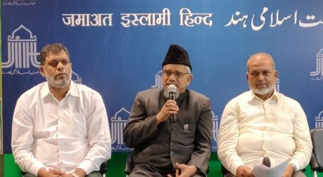 Home Minister's assurance on NPR in Parliament not sufficient- Jamaat Islami Hind
