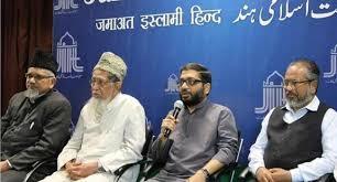 "Coronavirus In India: Shari'ah Council Of Jamaat-E-Islami Hind Ruling On Prayers During ""CORONA LOCKDOWN"""