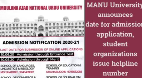 MANU University announces date for admission application, student organizations issue helpline number