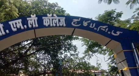 Analysis | Anti-Urdu Politics in Darbhanga (Bihar)- Abhay Kumar