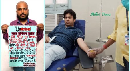 COVID-19: Engineer Yasir breaks fast to donate blood to Hindu patient