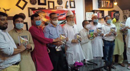 Third book of Haqqani Al-Qasmi's single-theme series Andaz-e-Bayan launched