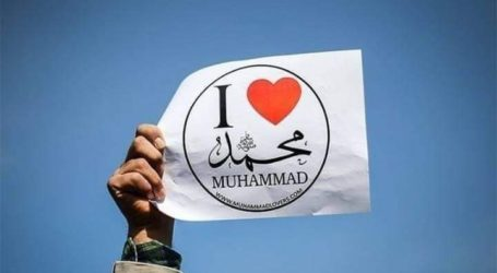 Opinion| Why They Target the Prophet Muhammad PBUH