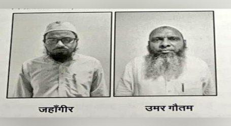 Jamaat-e-Islami Hind denounces arrest of Umar Gautam, Mufti Jahangir