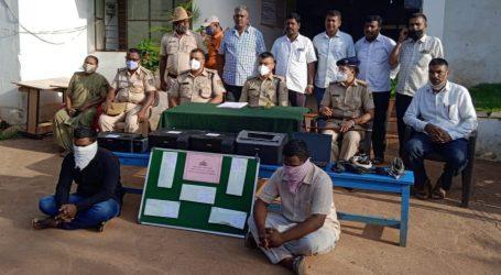 Smt. Mallamma Choubey Senior Lady PI Gandhi Ganj Bidar busted the fake currency racket