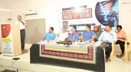MURL National Seminar Demands Repeal of All Repressive Laws