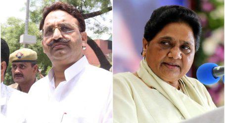 BSP chief Mayawati Drops Mukhtar Ansari From Poll list, Says 'no ticket for Bahubali